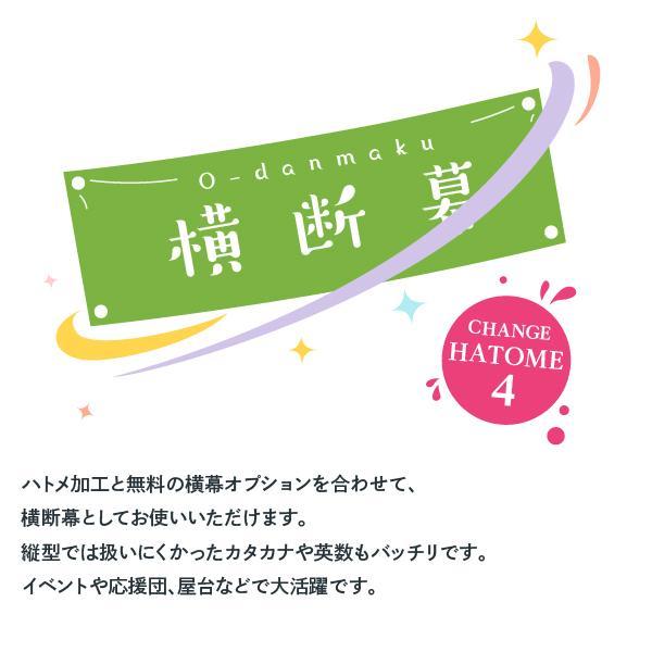 ハトメ加工 4箇所 goods-pro 02