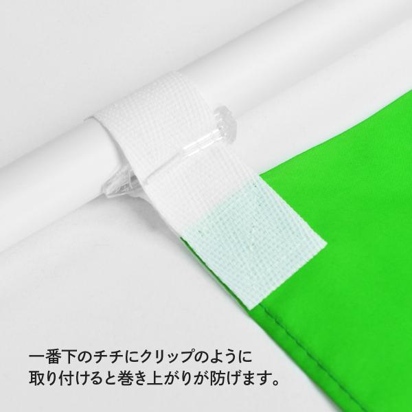 パイブラ のぼりの巻きつき防止 goods-pro 02