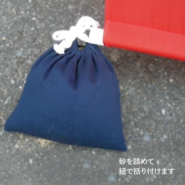砂袋2.5kgサイズ 重しのぼり旗|goods-pro|02