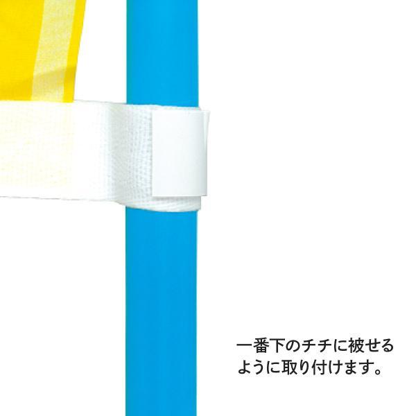 パッカー 直径22mmポール用 のぼりの巻き上がり防止|goods-pro|02