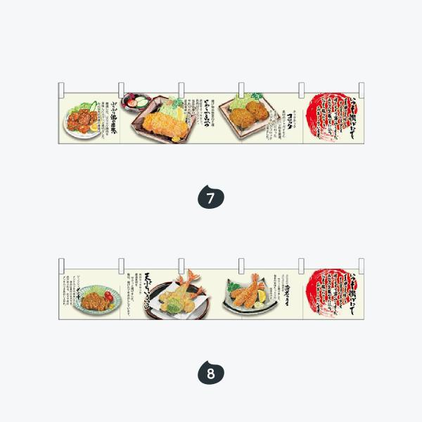 肉 カウンターのれん|goods-pro|05