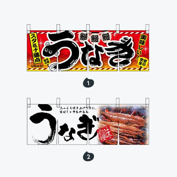 横幕のれん|goods-pro|02