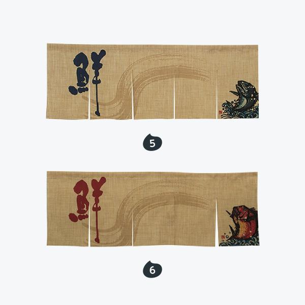 エステル麻のれん いらっしゃい 5巾|goods-pro|04