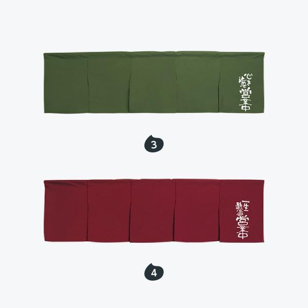 コメント 5巾のれん|goods-pro|03