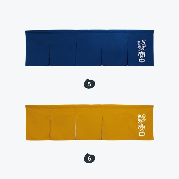コメント 5巾のれん|goods-pro|04