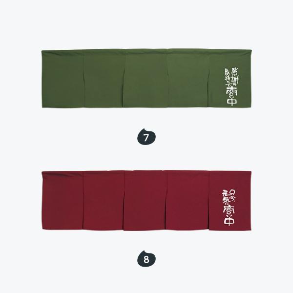 コメント 5巾のれん|goods-pro|05
