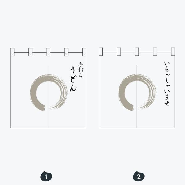 ポリエステル 灰色丸 のれん goods-pro 02