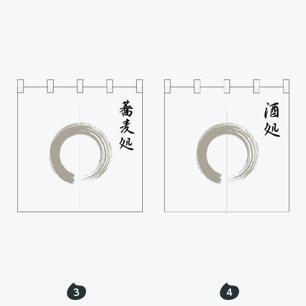 ポリエステル 灰色丸 のれん goods-pro 03