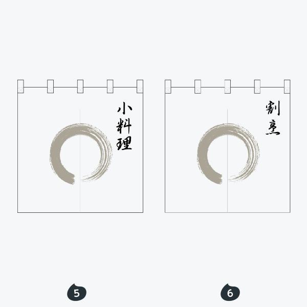 ポリエステル 灰色丸 のれん goods-pro 04