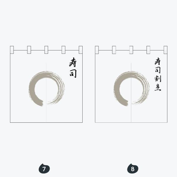 ポリエステル 灰色丸 のれん goods-pro 05