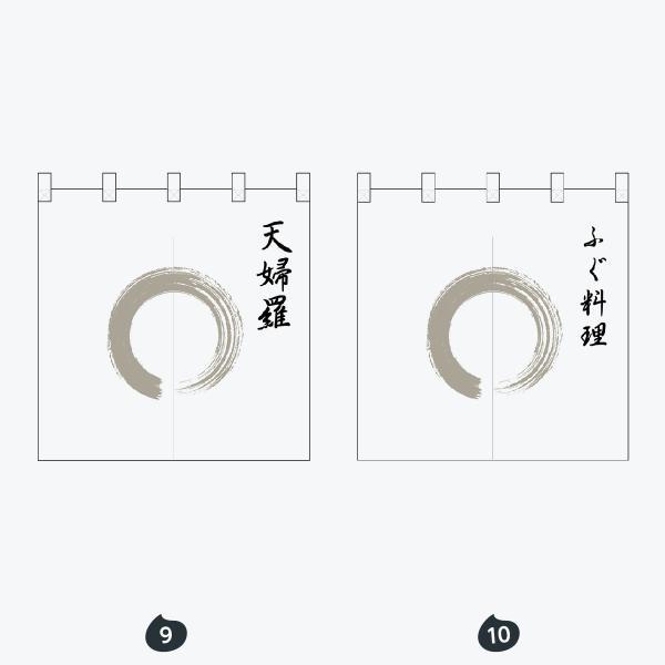 ポリエステル 灰色丸 のれん goods-pro 06