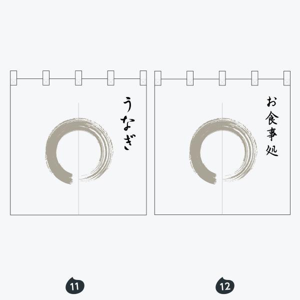 ポリエステル 灰色丸 のれん goods-pro 07