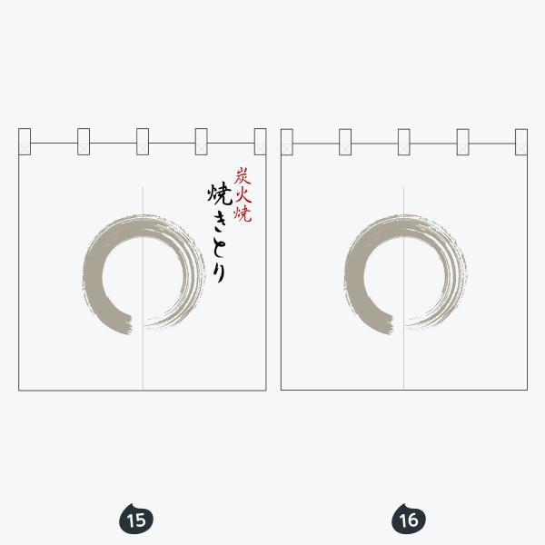 ポリエステル 灰色丸 のれん goods-pro 09