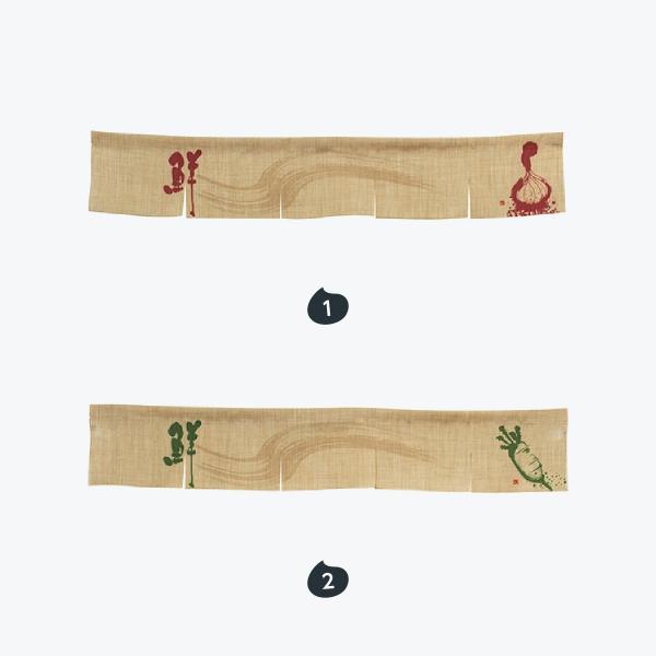 エステル麻のれん 5巾ショート|goods-pro|02