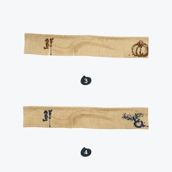 エステル麻のれん 5巾ショート|goods-pro|03