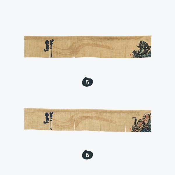 エステル麻のれん 5巾ショート|goods-pro|04