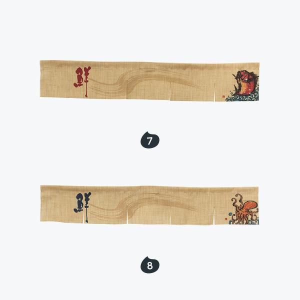 エステル麻のれん 5巾ショート|goods-pro|05