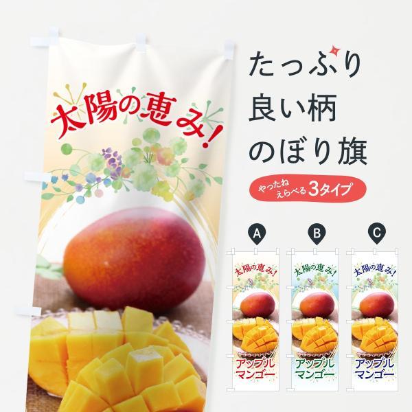 果物その他
