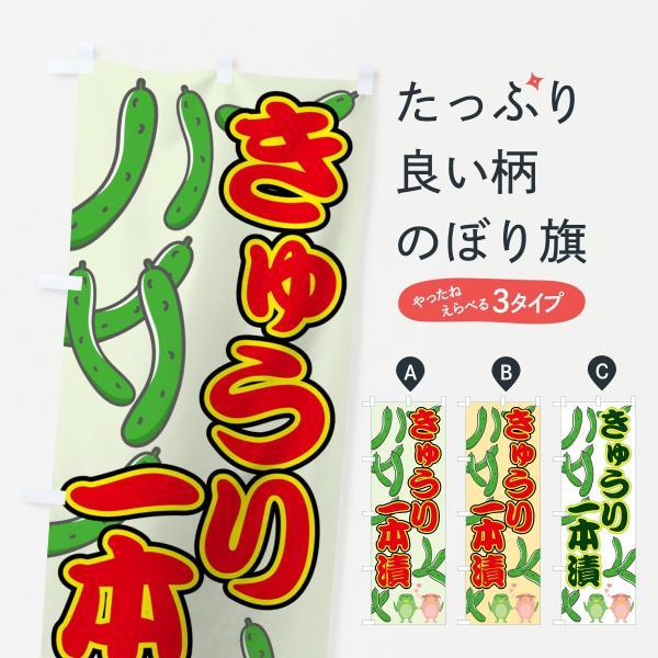 冷凍果物・冷し野菜