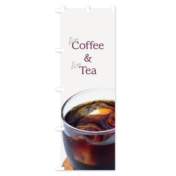 のぼり旗 コーヒー&ティー|goods-pro|02