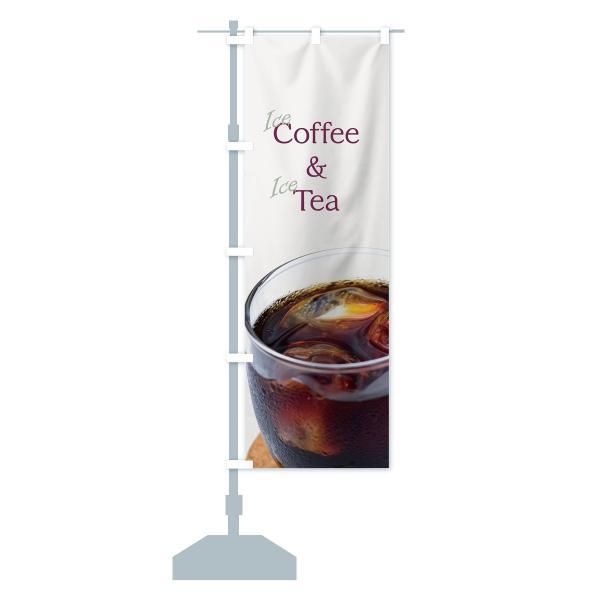 のぼり旗 コーヒー&ティー|goods-pro|13