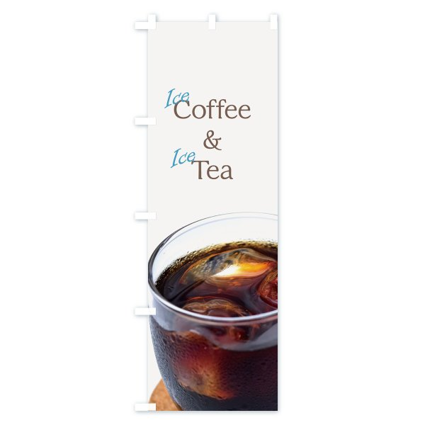 のぼり旗 コーヒー&ティー|goods-pro|03