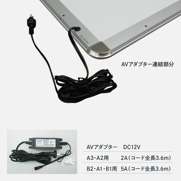 A型パネル らくらくLEDライトパネル A1サイズ goods-pro 04