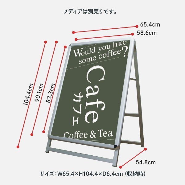 A型パネル らくらくLEDライトパネル A1サイズ goods-pro 06