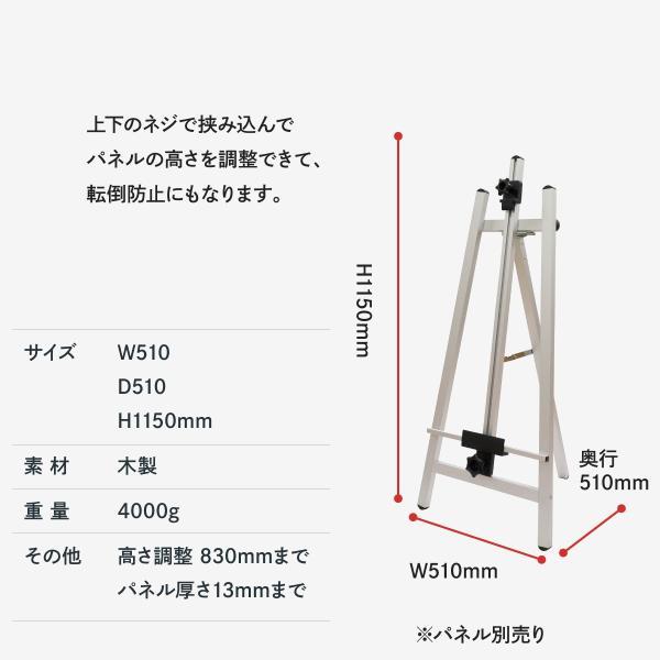 アルミイーゼル 小サイズ|goods-pro|02
