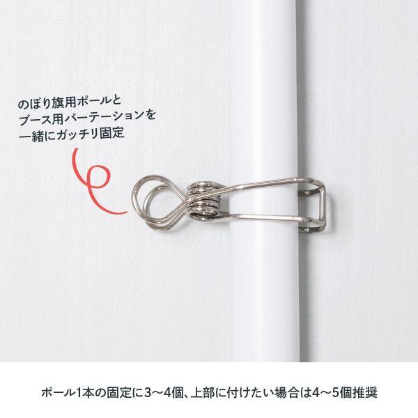 のぼりクリップ 22mm用 1個 goods-pro 03
