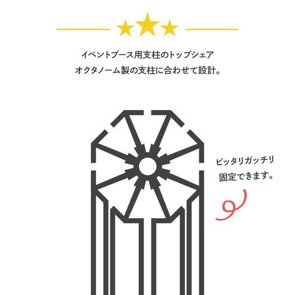 のぼりクリップ 22mm用 1個 goods-pro 06