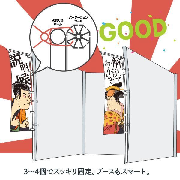 のぼりクリップ 22mm用 1個 goods-pro 08