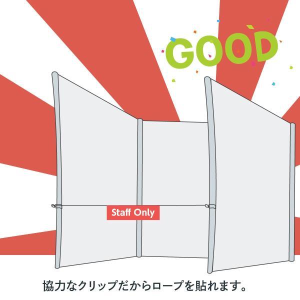 のぼりクリップ 22mm用 1個 goods-pro 09