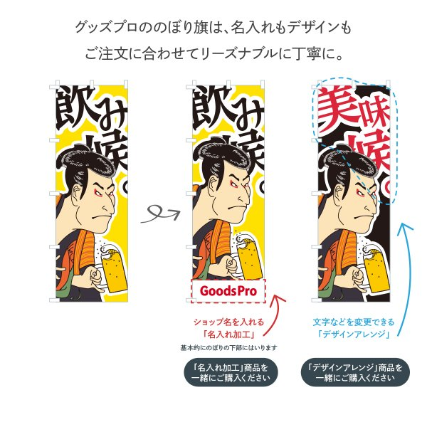 のぼり旗 ピンク無地|goods-pro|09