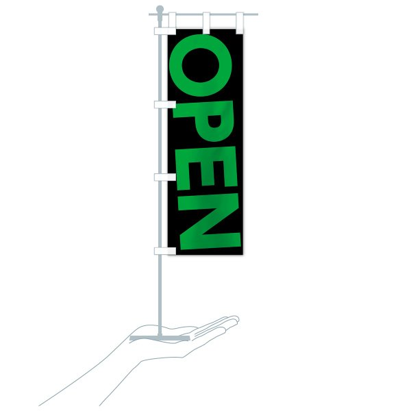 のぼり旗 オープン goods-pro 19