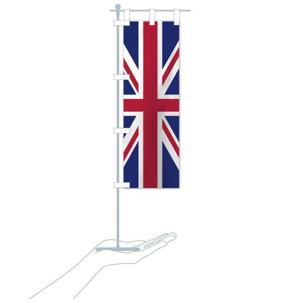 のぼり旗 イギリス国旗 goods-pro 16