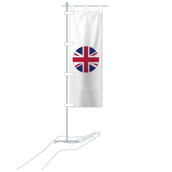 のぼり旗 イギリス国旗 goods-pro 20