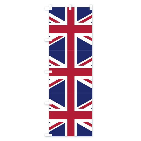 のぼり旗 イギリス国旗|goods-pro|03
