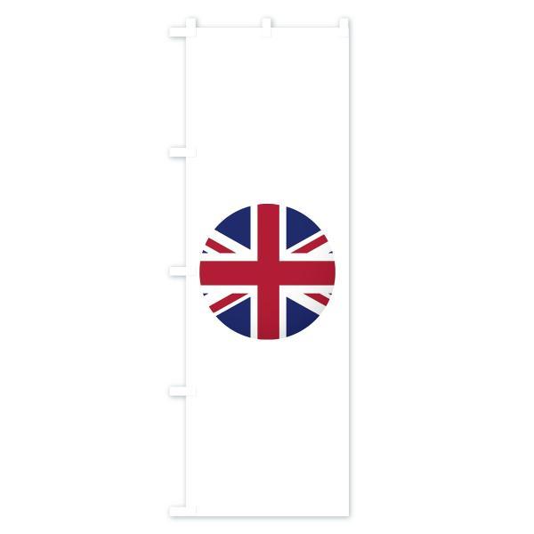 のぼり旗 イギリス国旗|goods-pro|04
