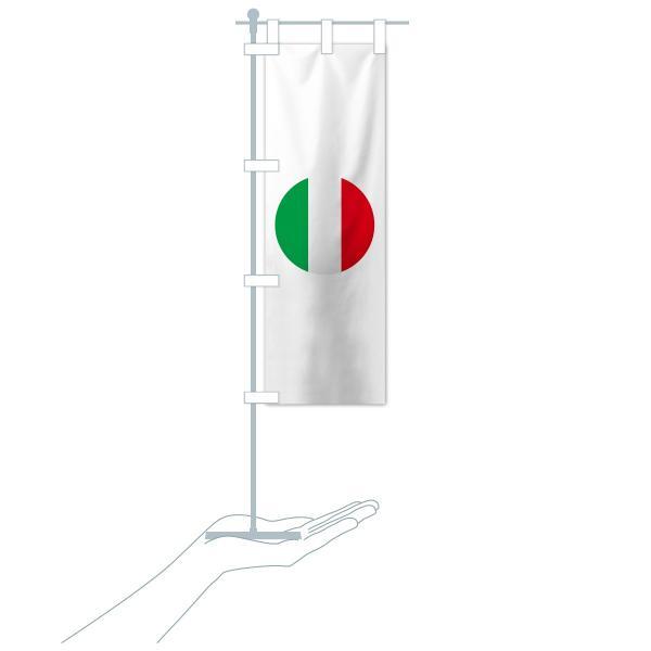 のぼり旗 イタリア共和国国旗 goods-pro 20