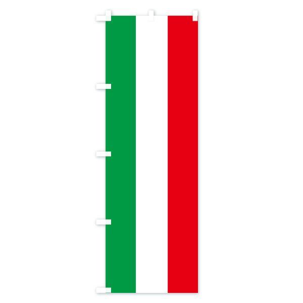 のぼり旗 イタリア共和国国旗|goods-pro|03