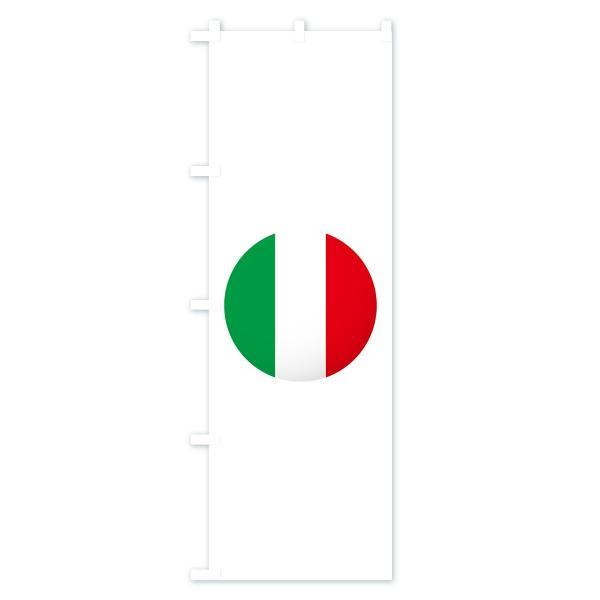 のぼり旗 イタリア共和国国旗|goods-pro|04