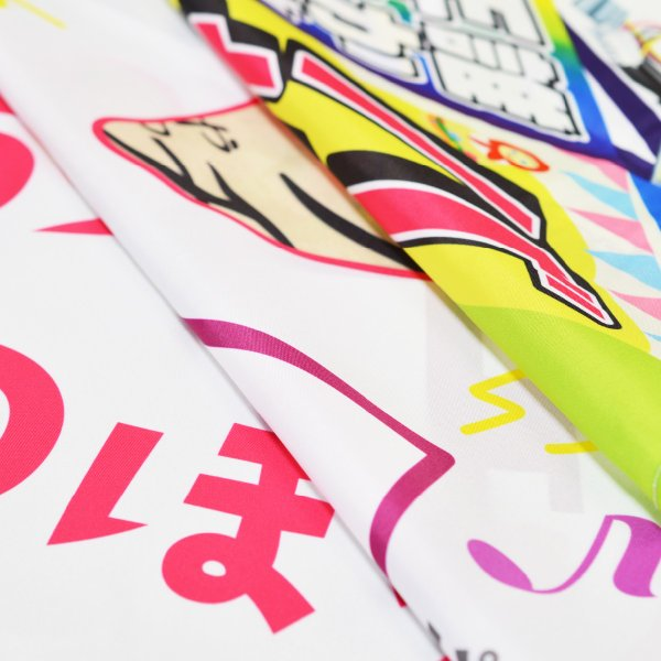 のぼり旗 熱中症注意|goods-pro|06