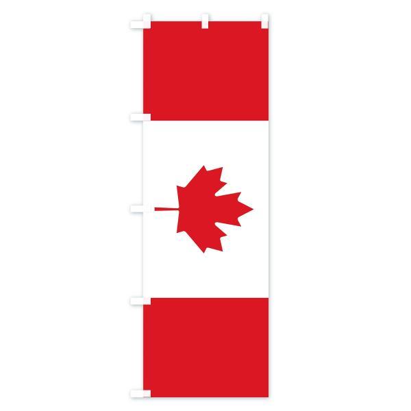 のぼり旗 カナダ国旗|goods-pro|02