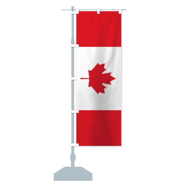 のぼり旗 カナダ国旗|goods-pro|14