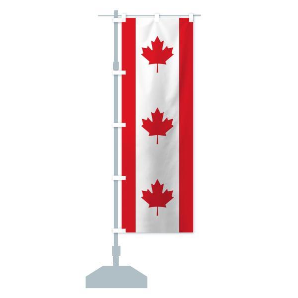 のぼり旗 カナダ国旗|goods-pro|15