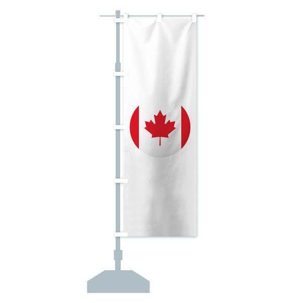 のぼり旗 カナダ国旗|goods-pro|16