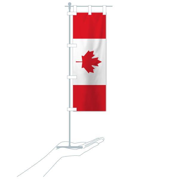 のぼり旗 カナダ国旗|goods-pro|17