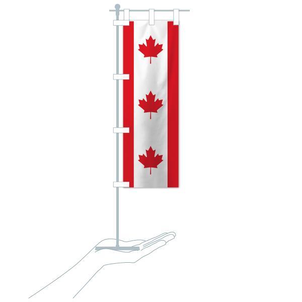 のぼり旗 カナダ国旗|goods-pro|18