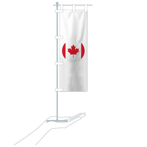 のぼり旗 カナダ国旗|goods-pro|20